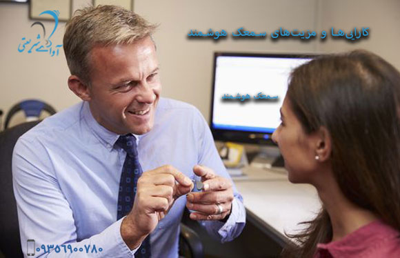 avayeshariati-Smart-hearing-aid-1