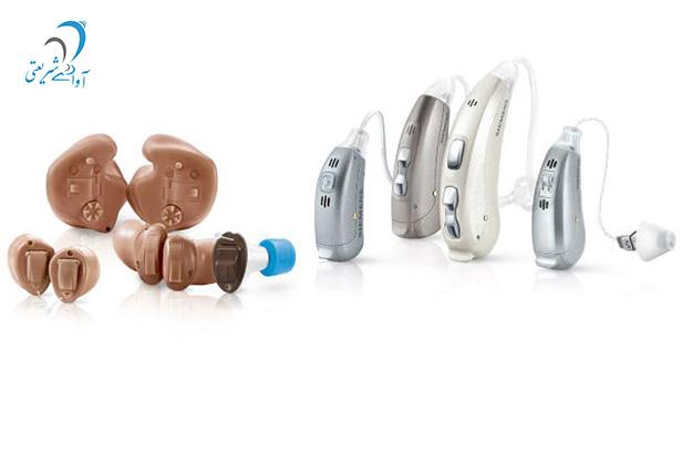 کیلینیک آوای شریعتی ارائه دهنده انواع سمعک های داخل گوشی و روی گوشی