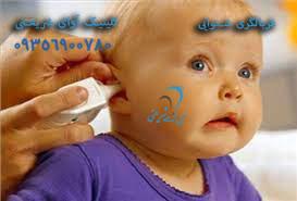 avayeshariati.com-Hearing-screening-3